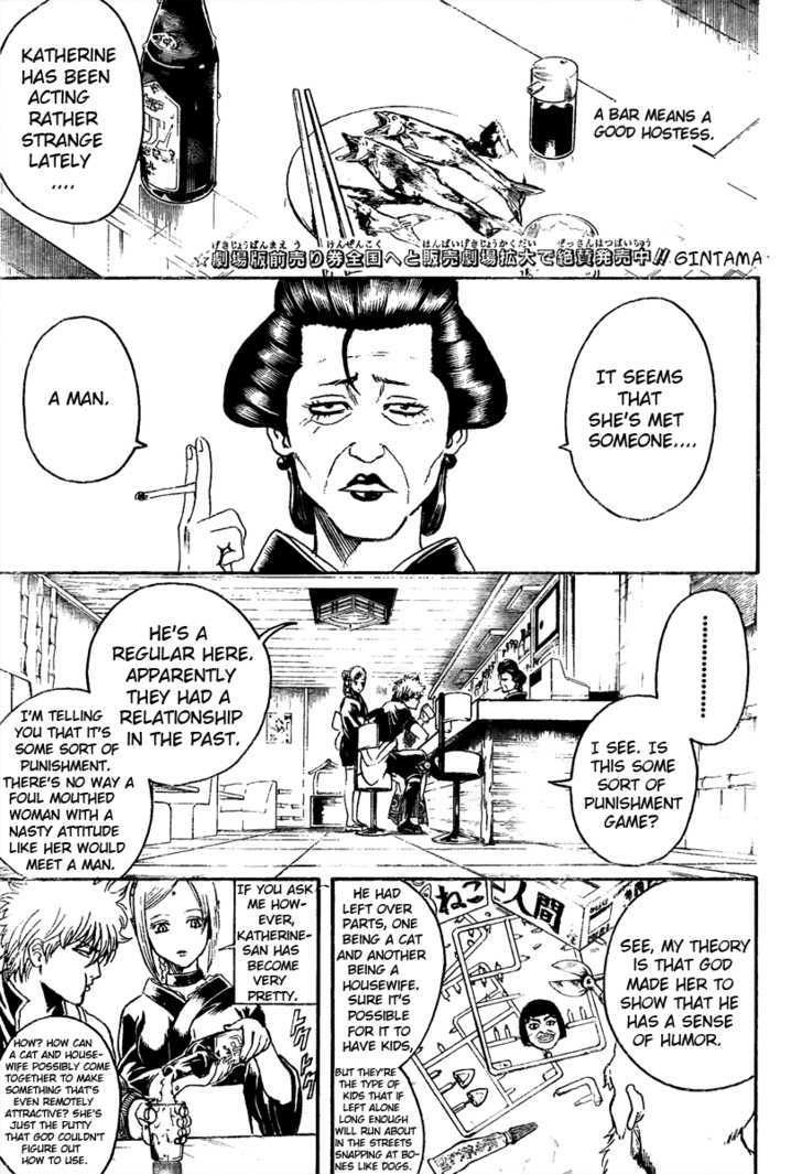 Gintama Chapter 296  Online Free Manga Read Image 6