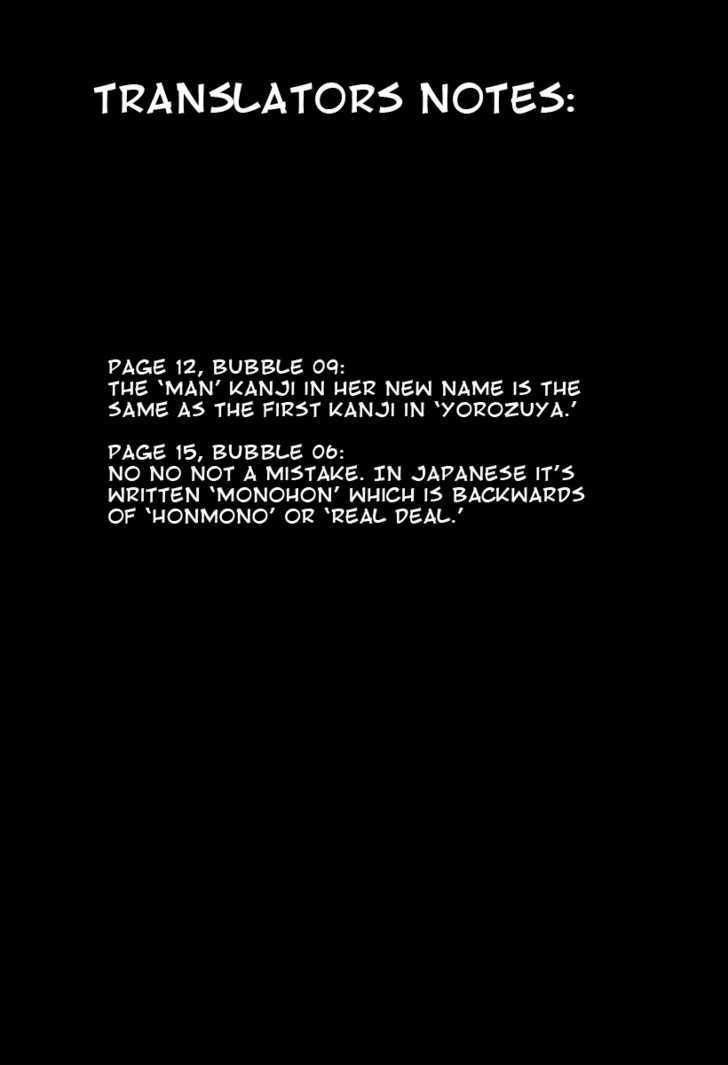 Gintama Chapter 297  Online Free Manga Read Image 1