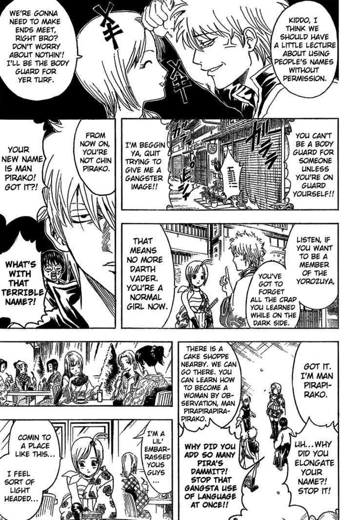 Gintama Chapter 297  Online Free Manga Read Image 14