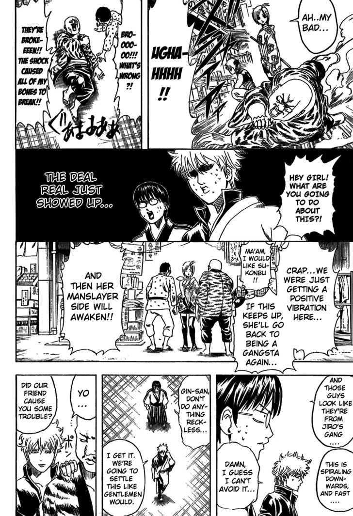 Gintama Chapter 297  Online Free Manga Read Image 17