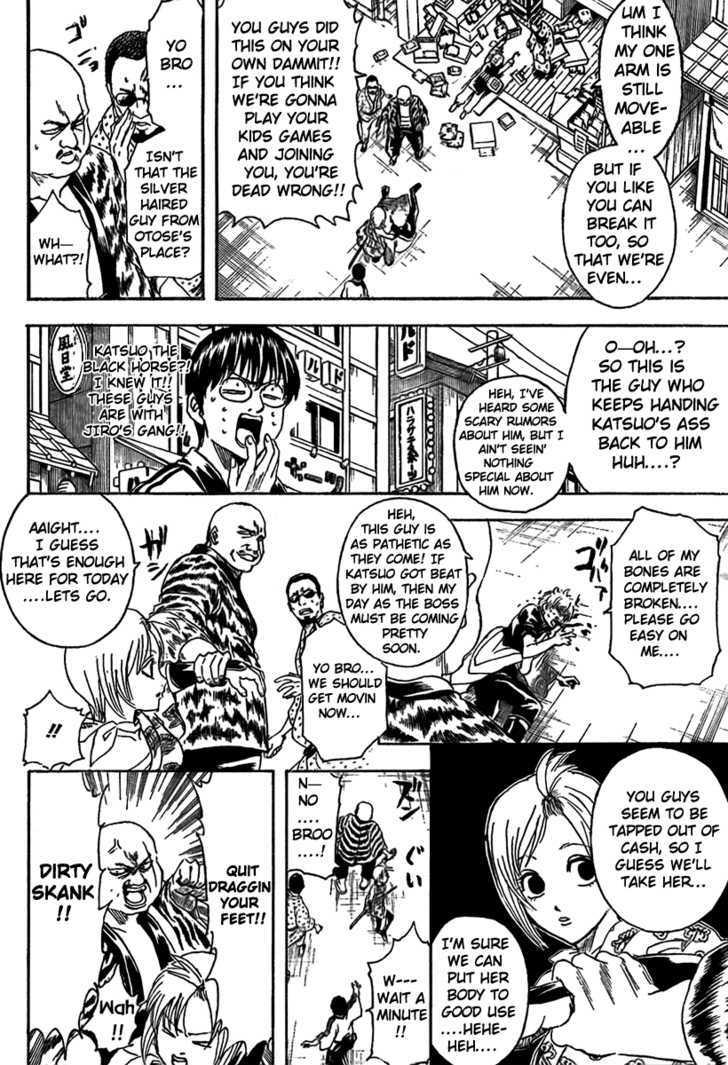 Gintama Chapter 297  Online Free Manga Read Image 19