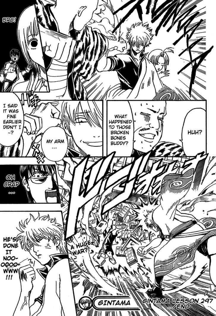 Gintama Chapter 297  Online Free Manga Read Image 20