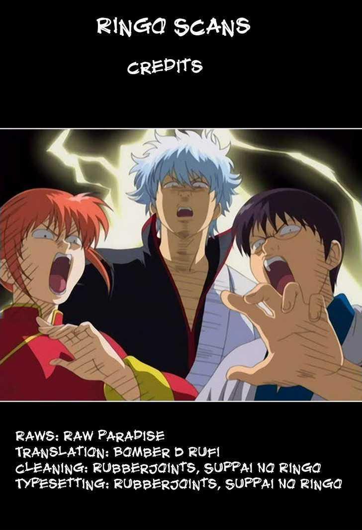 Gintama Chapter 297  Online Free Manga Read Image 21