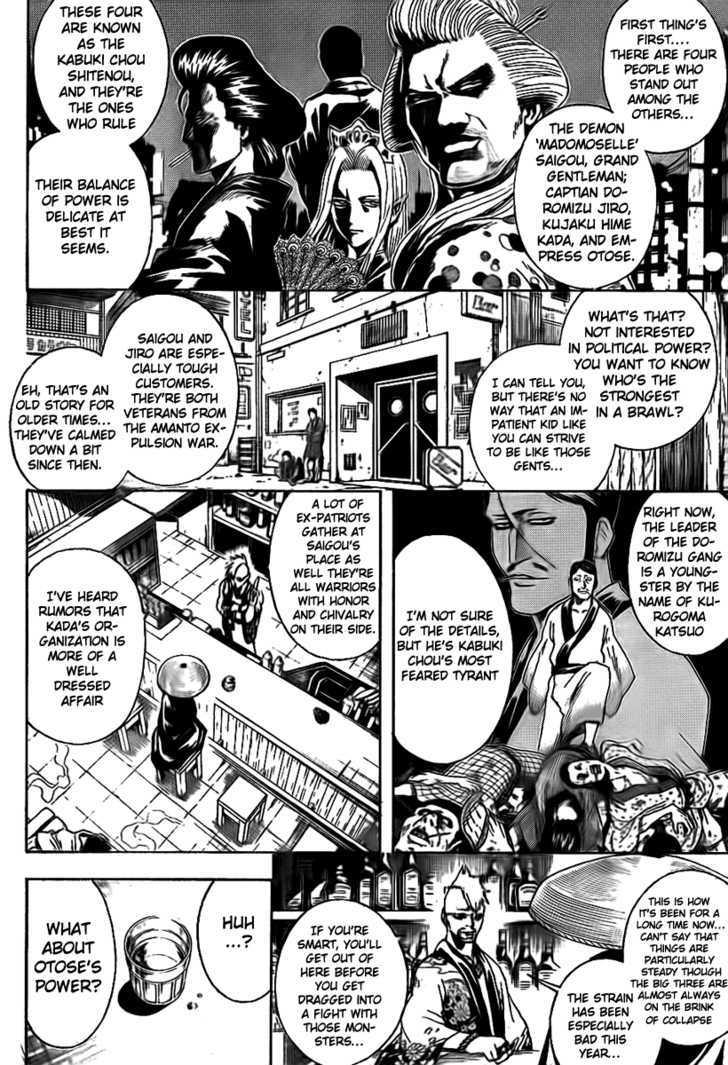 Gintama Chapter 297  Online Free Manga Read Image 3