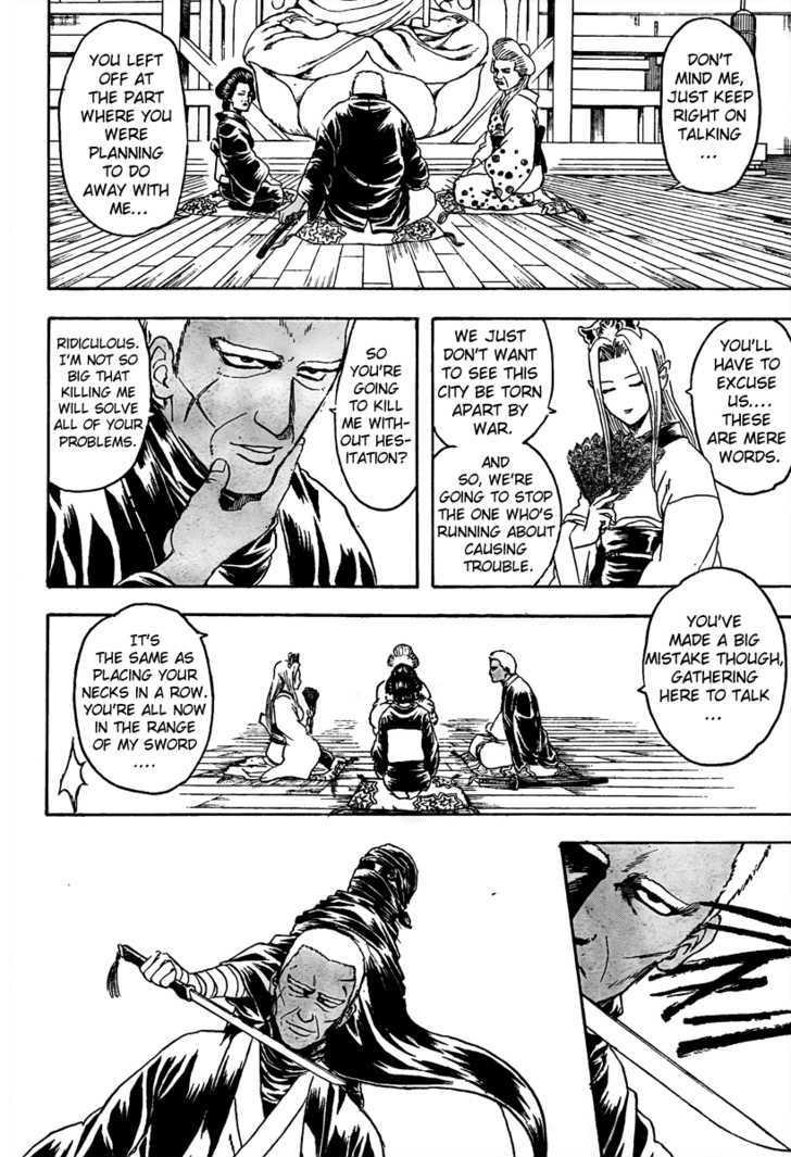 Gintama Chapter 298  Online Free Manga Read Image 14