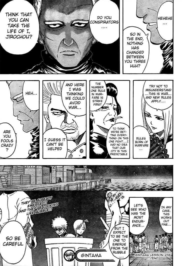 Gintama Chapter 298  Online Free Manga Read Image 19