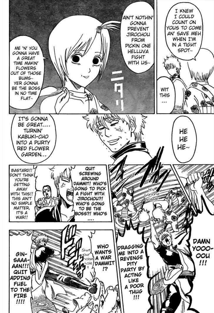 Gintama Chapter 298  Online Free Manga Read Image 2