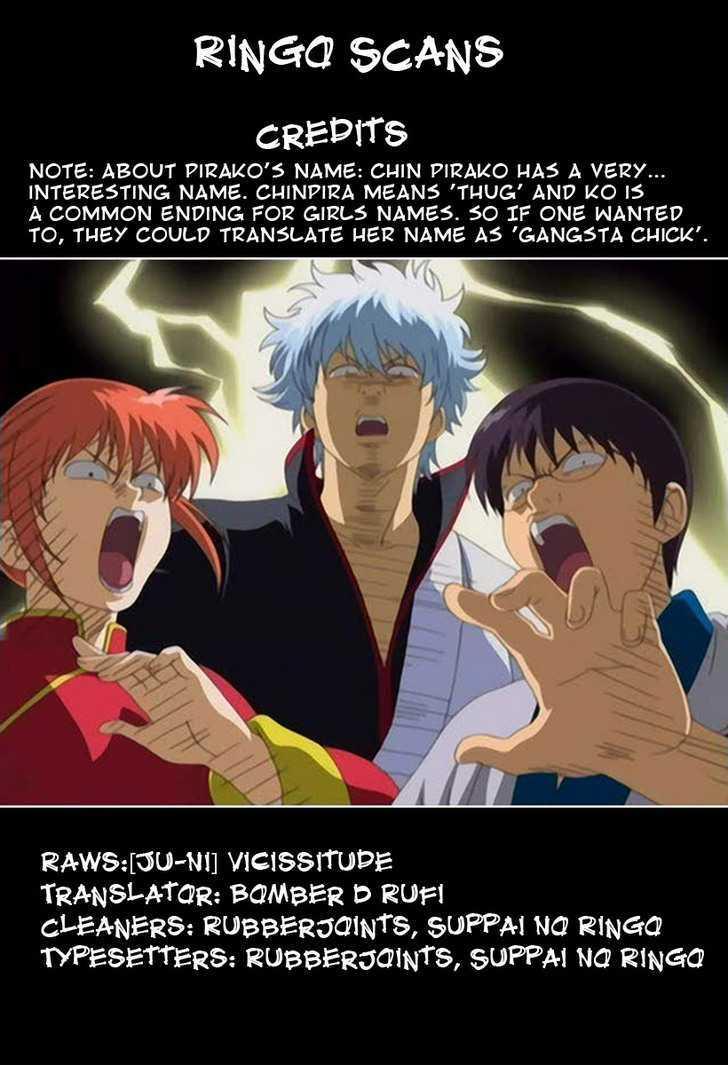 Gintama Chapter 298  Online Free Manga Read Image 20