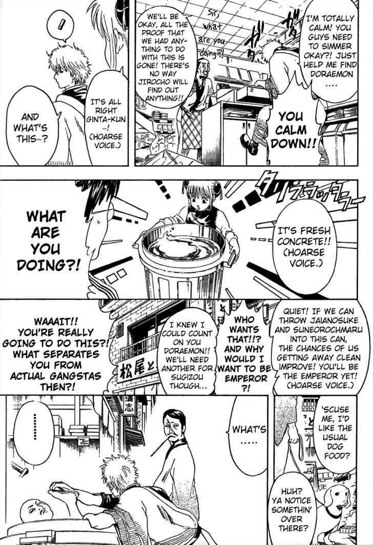 Gintama Chapter 298  Online Free Manga Read Image 3