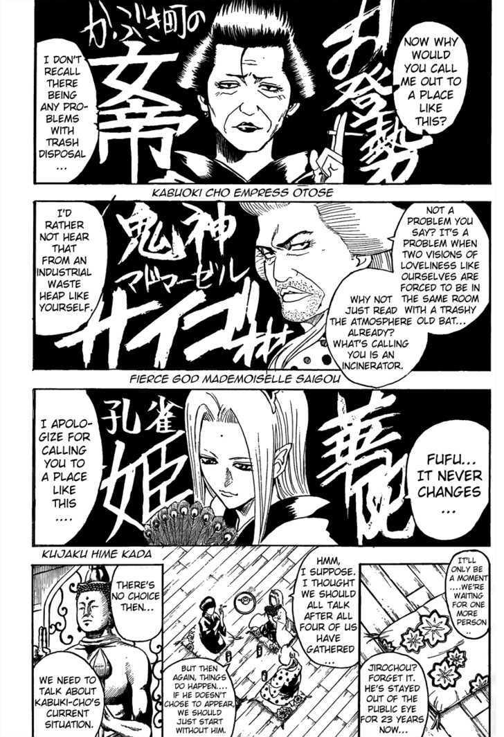 Gintama Chapter 298  Online Free Manga Read Image 5