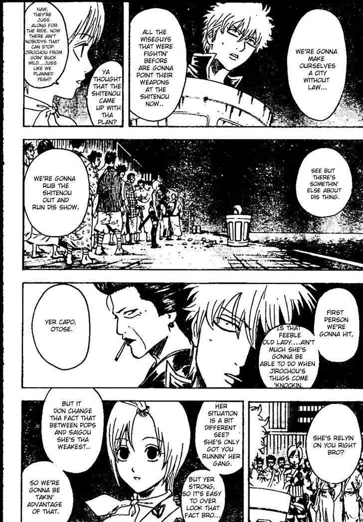 Gintama Chapter 299  Online Free Manga Read Image 8