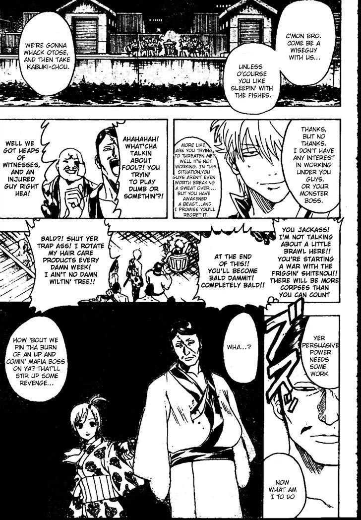 Gintama Chapter 299  Online Free Manga Read Image 9