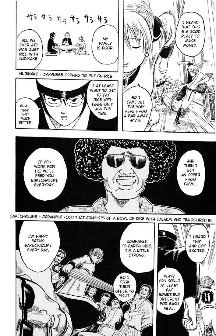 Gintama Chapter 3  Online Free Manga Read Image 10