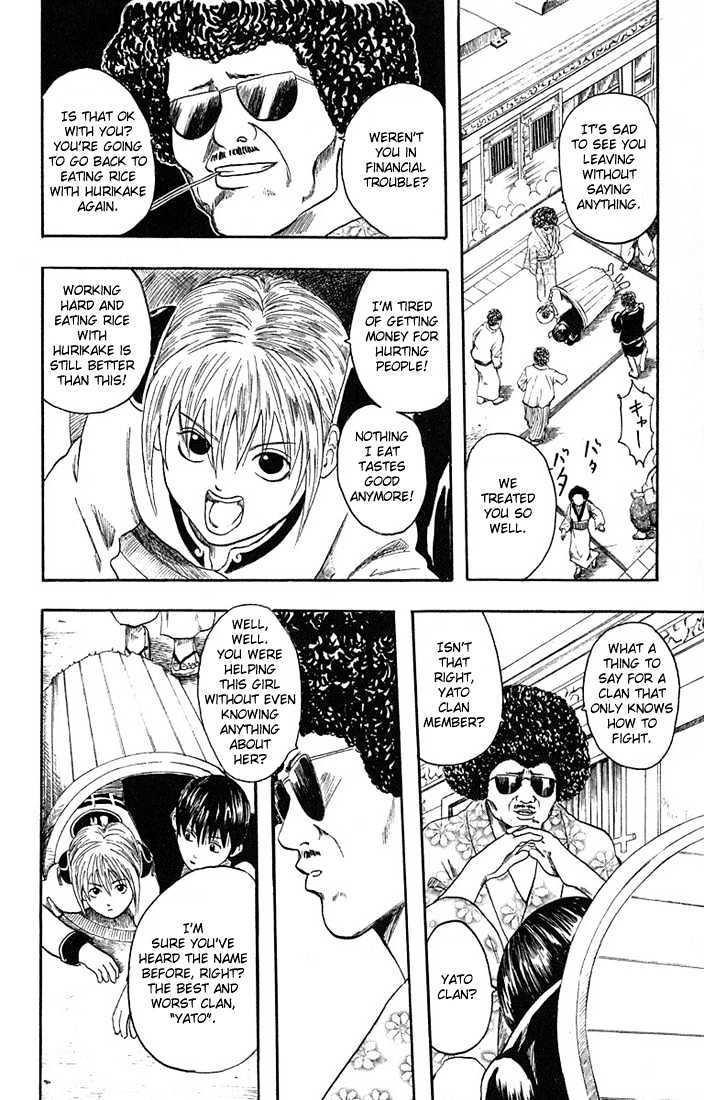 Gintama Chapter 3  Online Free Manga Read Image 16