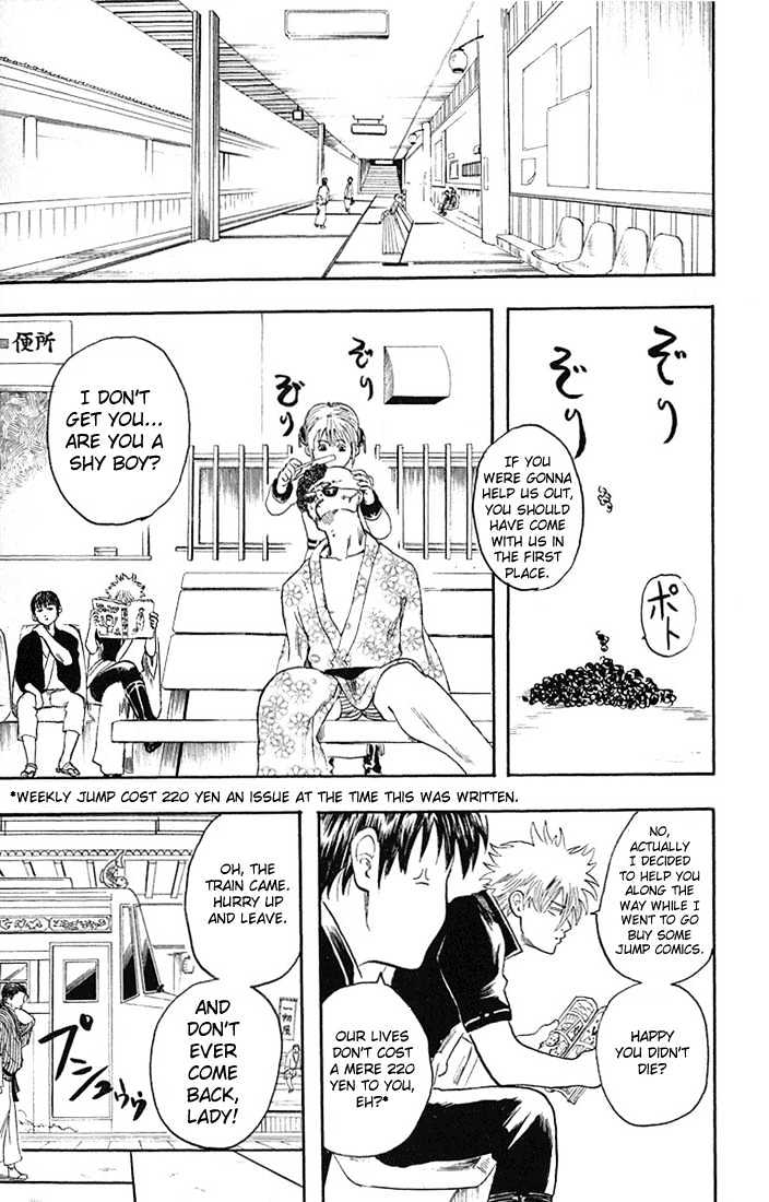 Gintama Chapter 3  Online Free Manga Read Image 23
