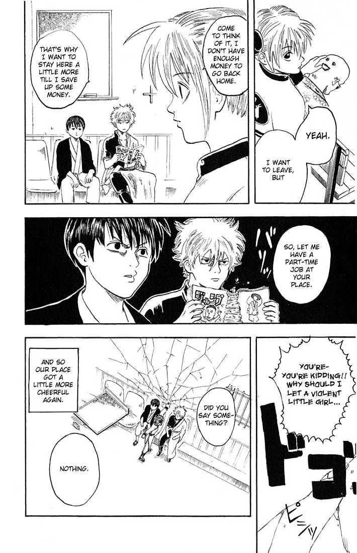 Gintama Chapter 3  Online Free Manga Read Image 24