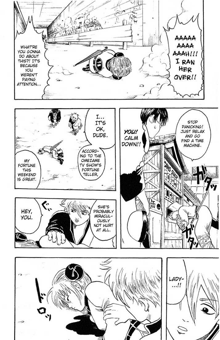 Gintama Chapter 3  Online Free Manga Read Image 4