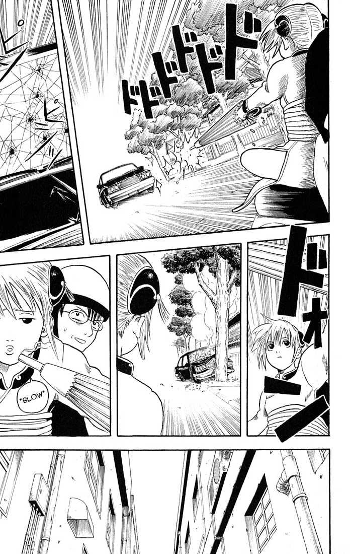 Gintama Chapter 3  Online Free Manga Read Image 7