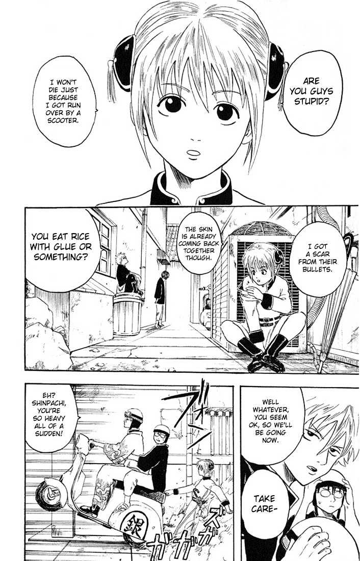 Gintama Chapter 3  Online Free Manga Read Image 8