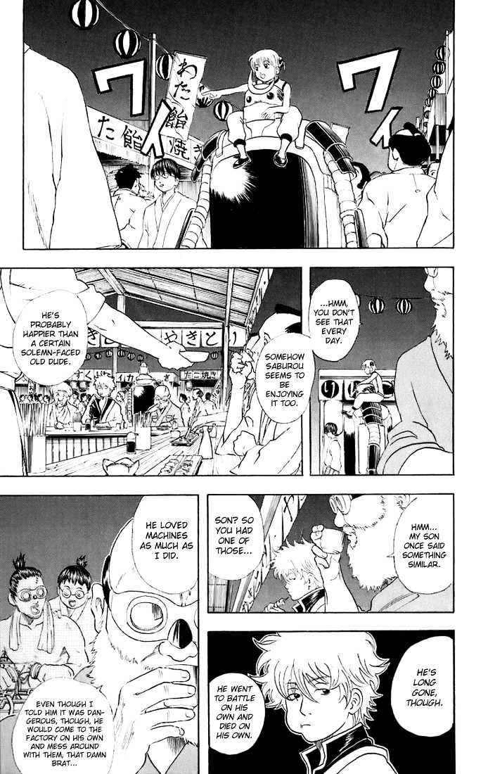 Gintama Chapter 30  Online Free Manga Read Image 8