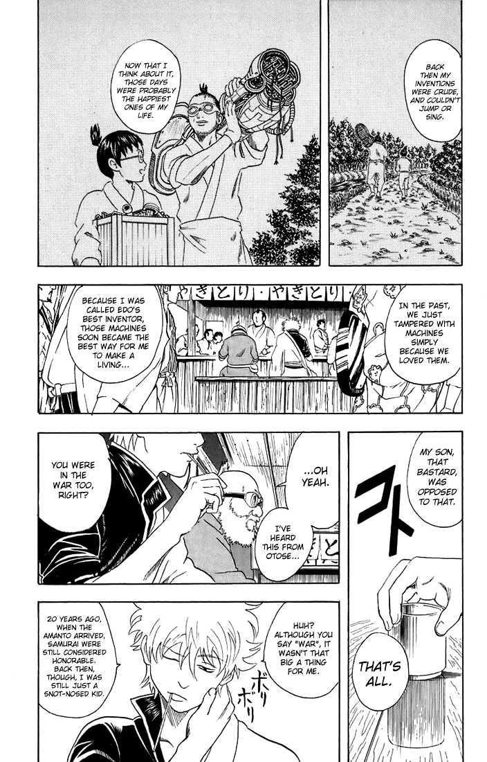 Gintama Chapter 30  Online Free Manga Read Image 9