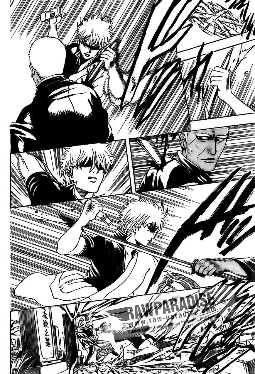 Gintama Chapter 300  Online Free Manga Read Image 14
