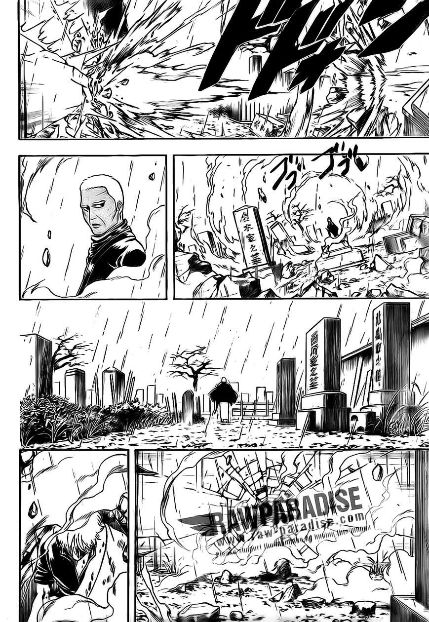 Gintama Chapter 300  Online Free Manga Read Image 16