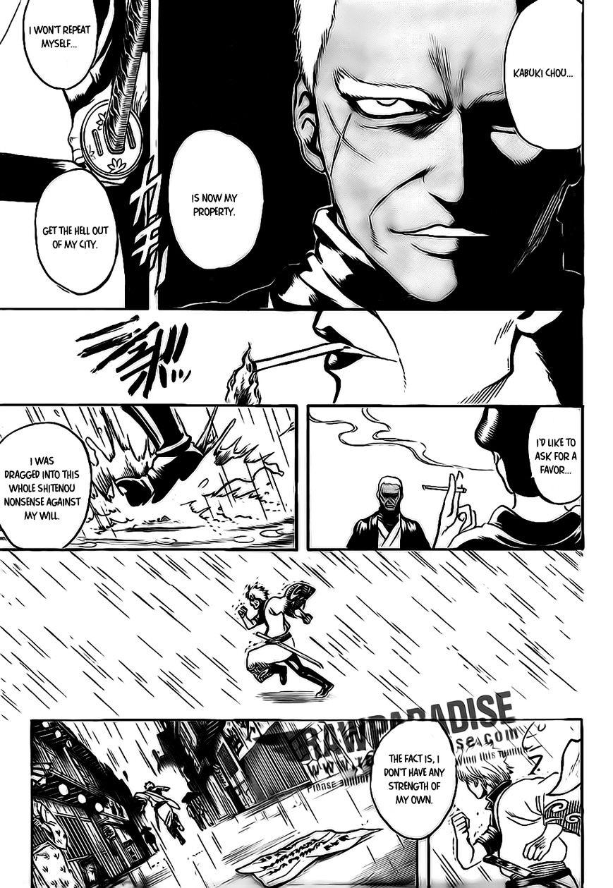 Gintama Chapter 300  Online Free Manga Read Image 5