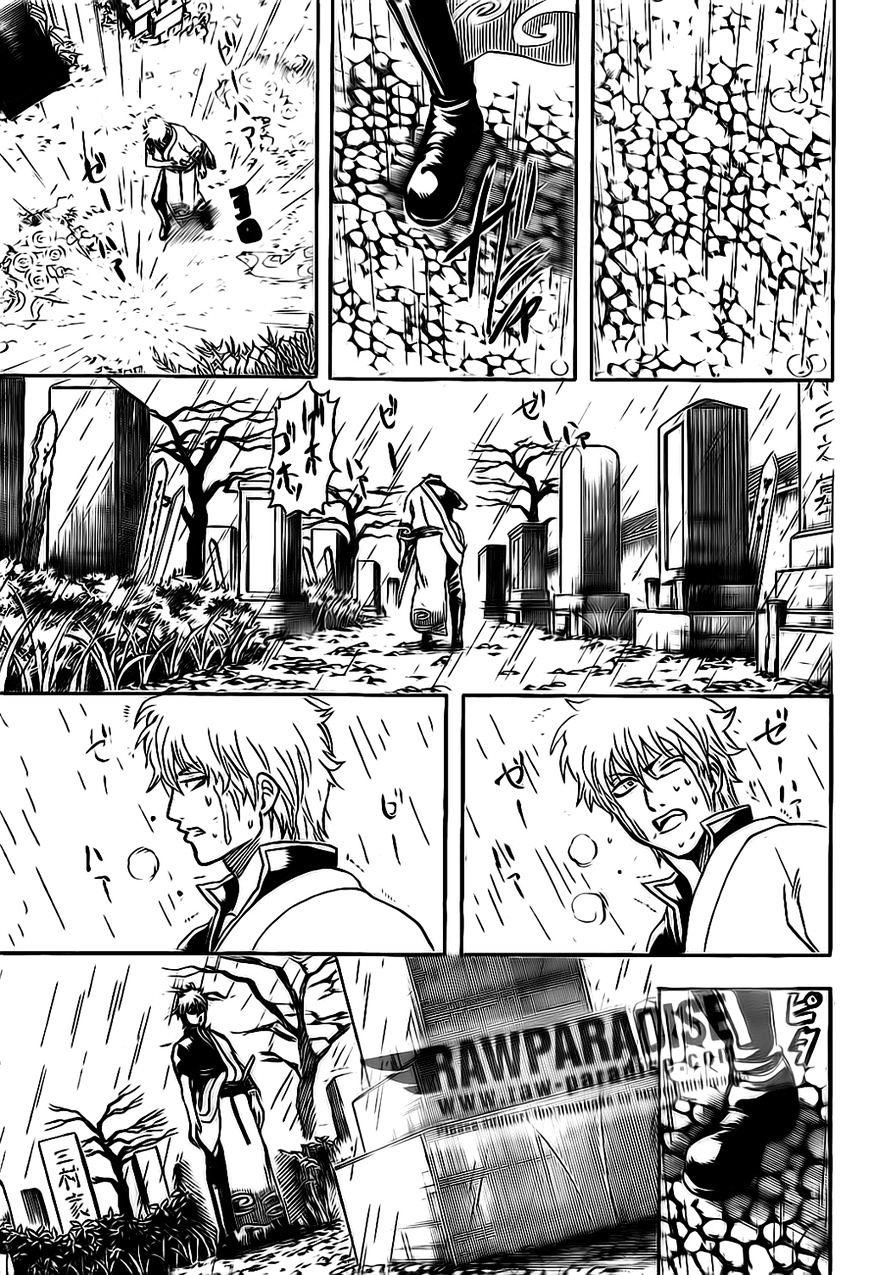 Gintama Chapter 300  Online Free Manga Read Image 7