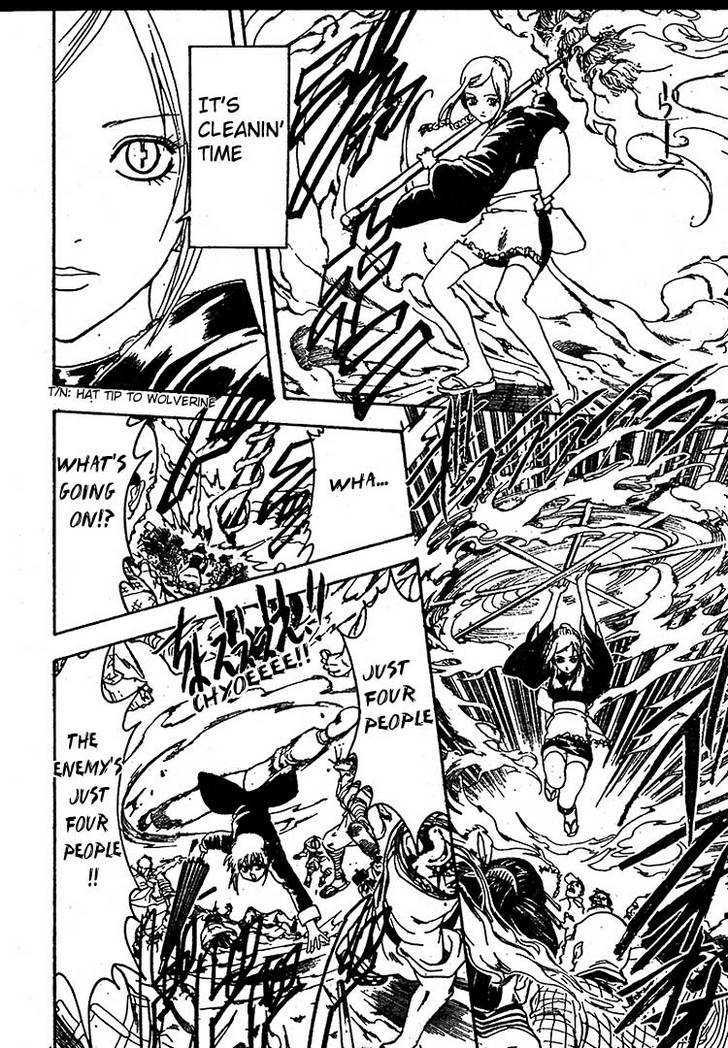 Gintama Chapter 303  Online Free Manga Read Image 11
