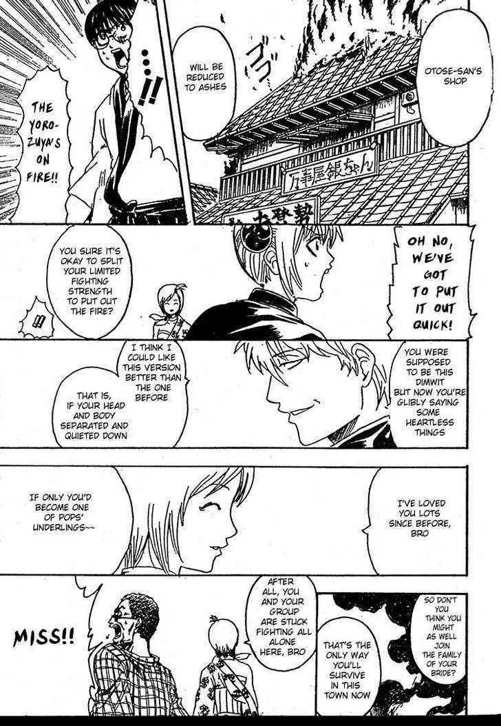Gintama Chapter 303  Online Free Manga Read Image 16