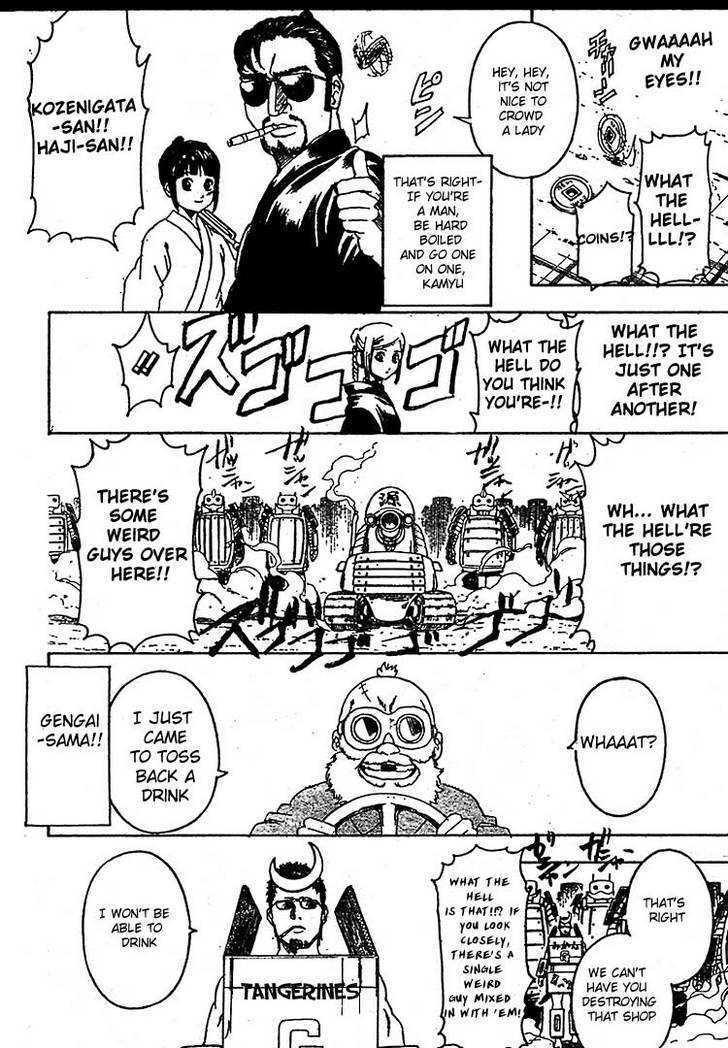 Gintama Chapter 303  Online Free Manga Read Image 19