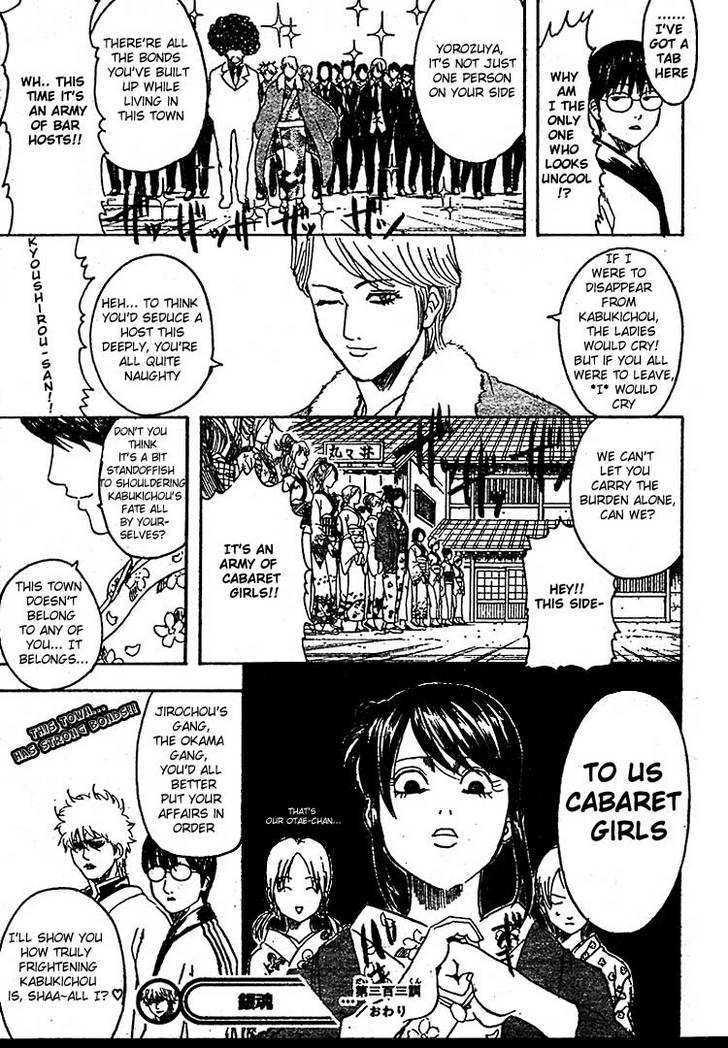 Gintama Chapter 303  Online Free Manga Read Image 20