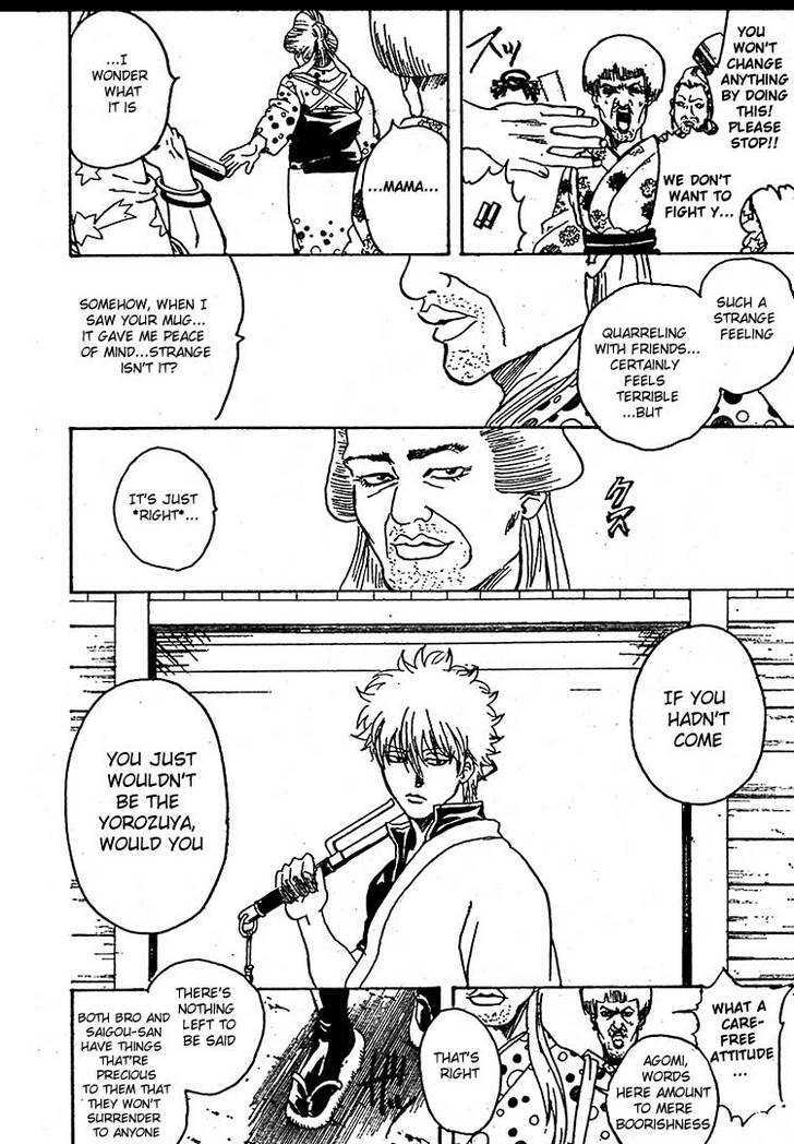 Gintama Chapter 303  Online Free Manga Read Image 3