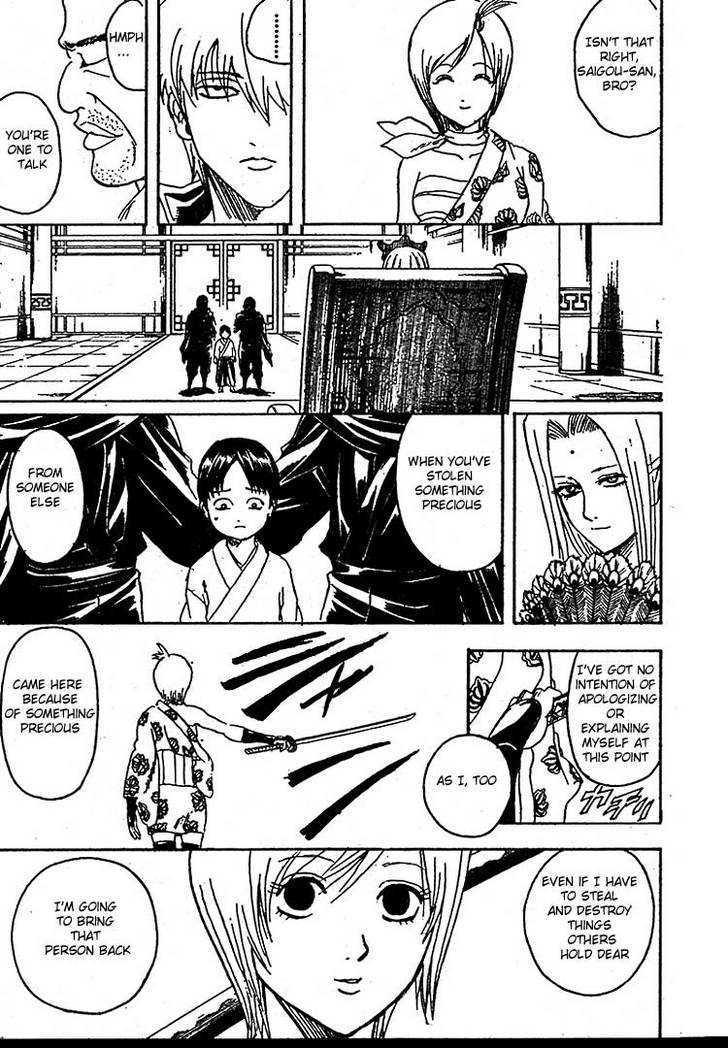 Gintama Chapter 303  Online Free Manga Read Image 4