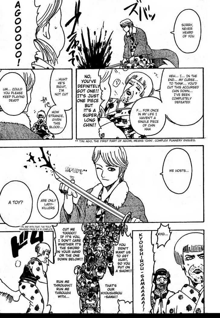 Gintama Chapter 305  Online Free Manga Read Image 8