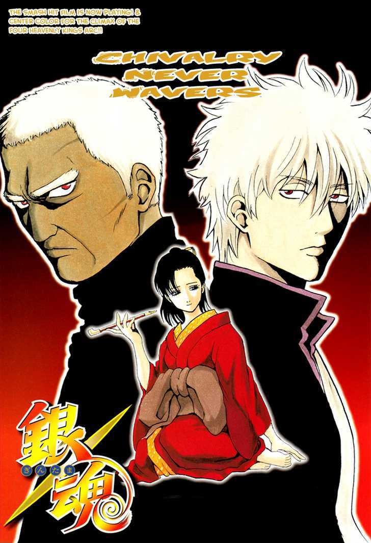 Gintama Chapter 306  Online Free Manga Read Image 1