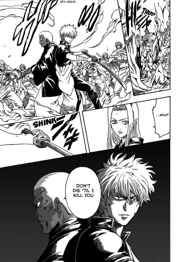 Gintama Chapter 306  Online Free Manga Read Image 15
