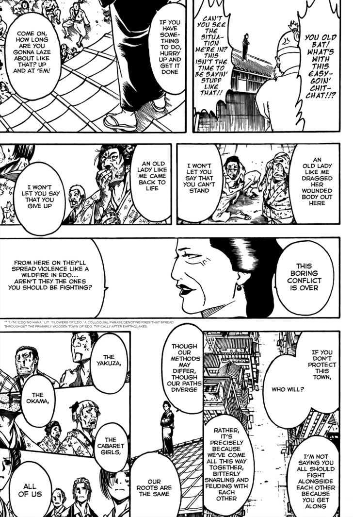 Gintama Chapter 306  Online Free Manga Read Image 17