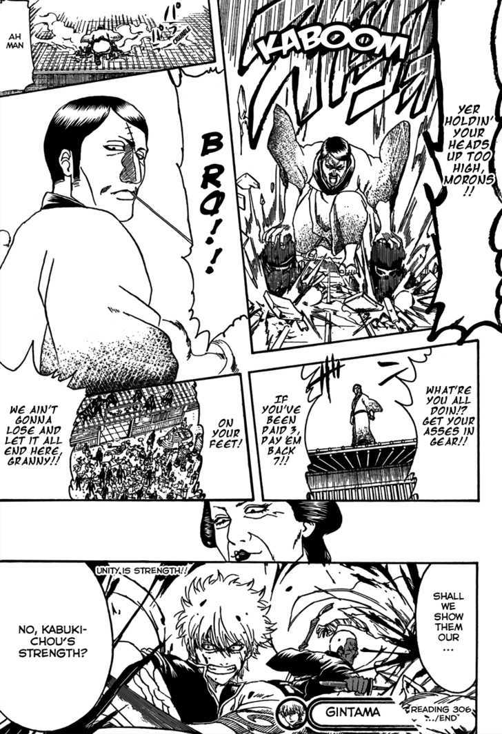 Gintama Chapter 306  Online Free Manga Read Image 19