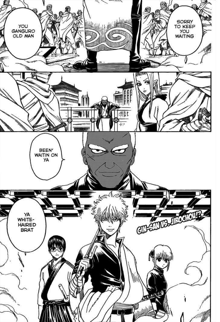 Gintama Chapter 306  Online Free Manga Read Image 2