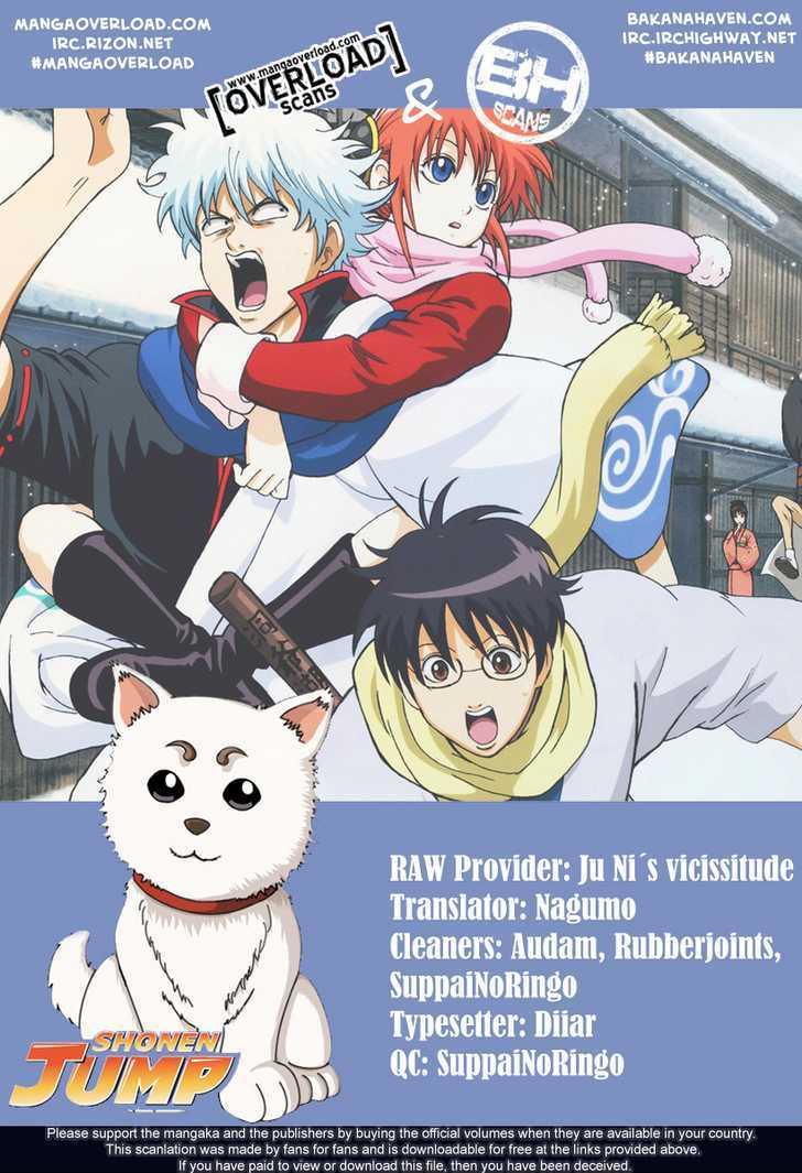 Gintama Chapter 306  Online Free Manga Read Image 20