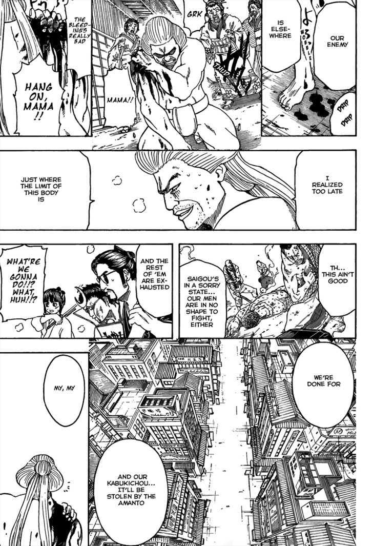 Gintama Chapter 306  Online Free Manga Read Image 6