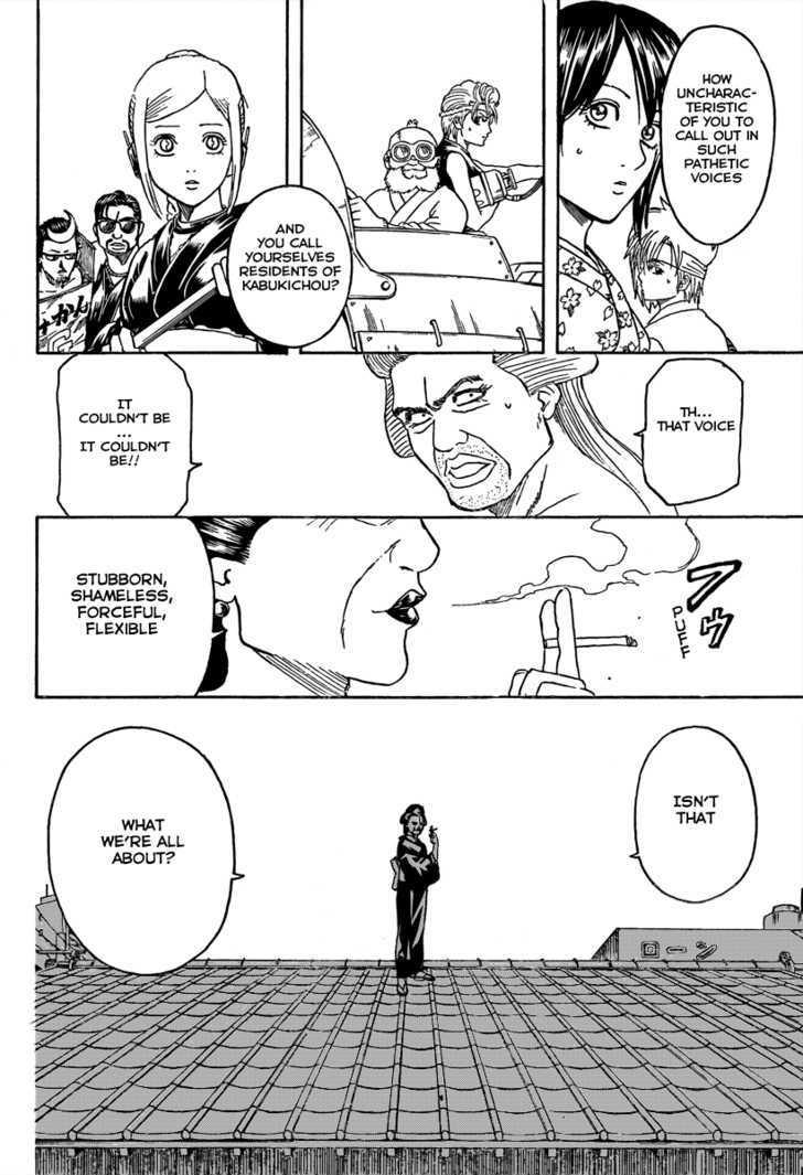 Gintama Chapter 306  Online Free Manga Read Image 7