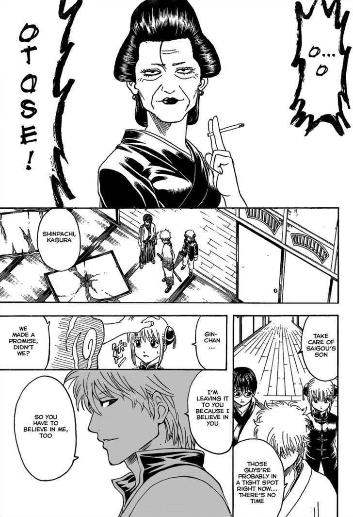 Gintama Chapter 306  Online Free Manga Read Image 8