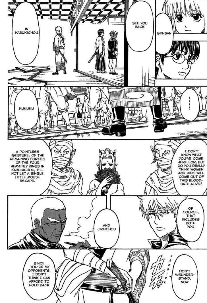 Gintama Chapter 306  Online Free Manga Read Image 9