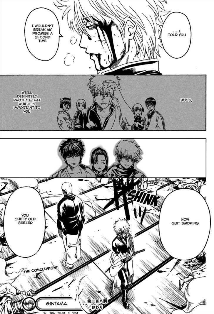 Gintama Chapter 308  Online Free Manga Read Image 18
