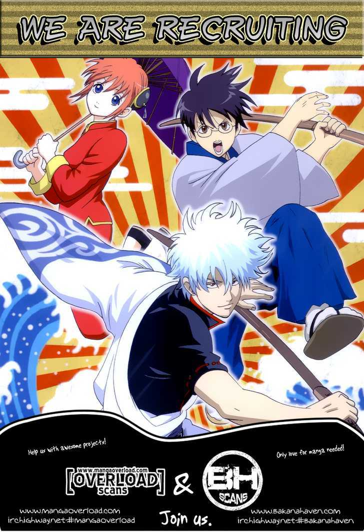 Gintama Chapter 308  Online Free Manga Read Image 20