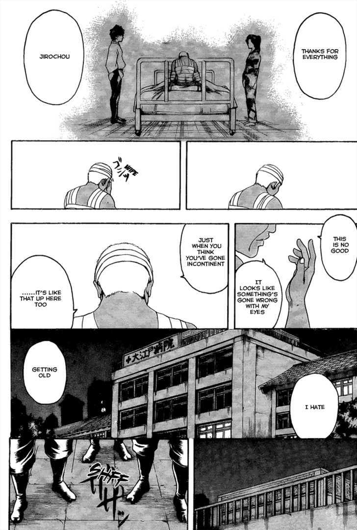 Gintama Chapter 309  Online Free Manga Read Image 10