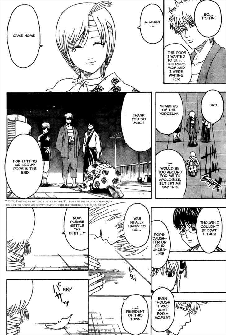 Gintama Chapter 309  Online Free Manga Read Image 14
